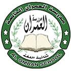 ALOmran - Egypt